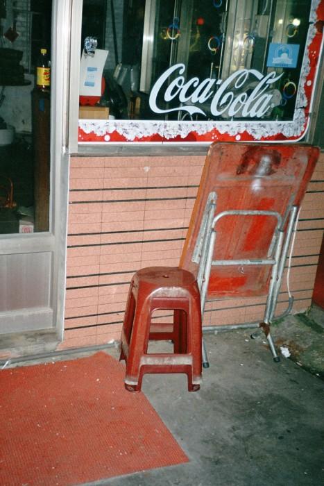 marija-strajnic-a-chord-chairs-22