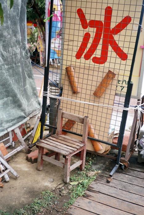 marija-strajnic-a-chord-chairs-32