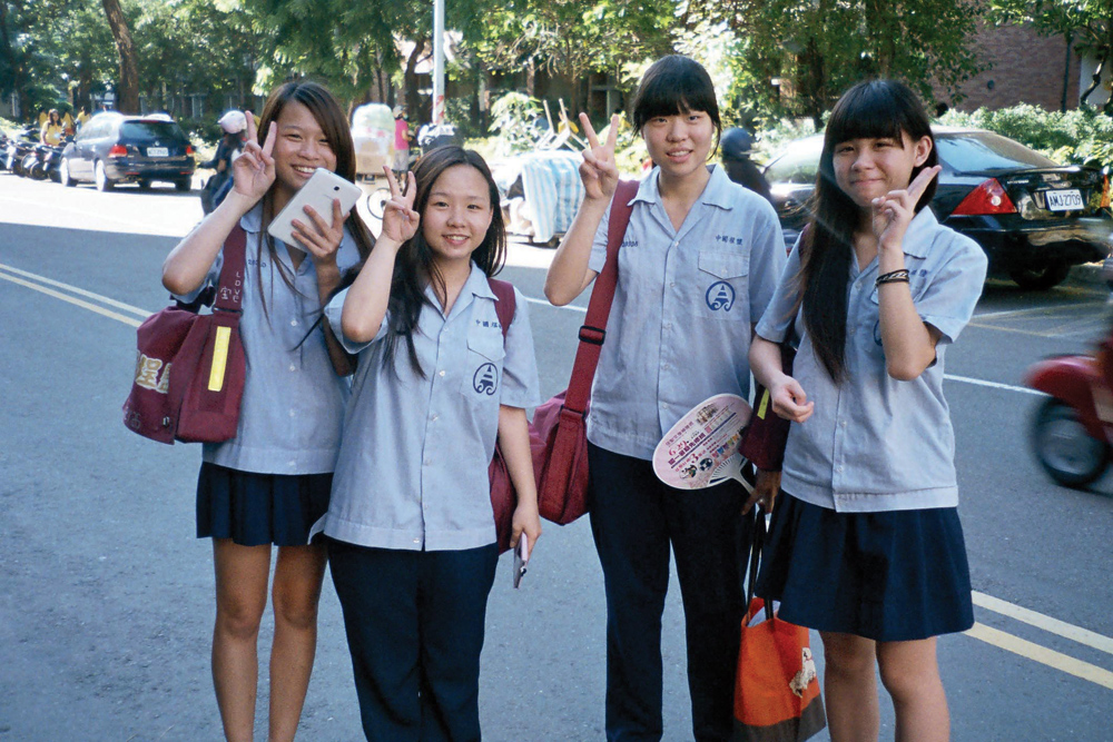 marija-strajnic-taiwan-uniforms-cyan