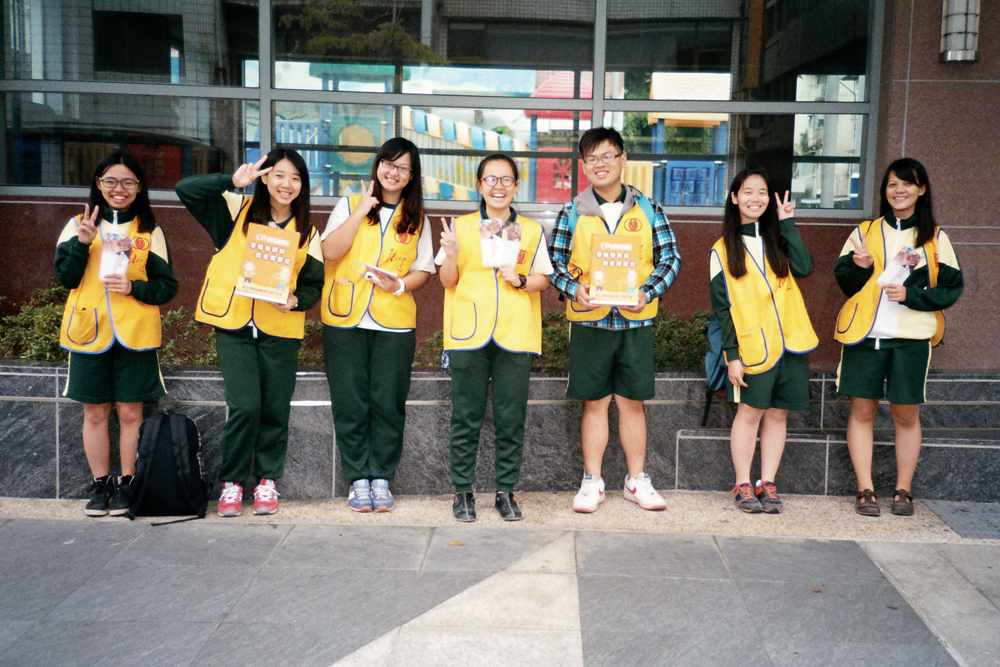 marija-strajnic-taiwan-uniforms-yellow